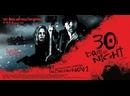 30 дней ночи 2007 -Трейлер