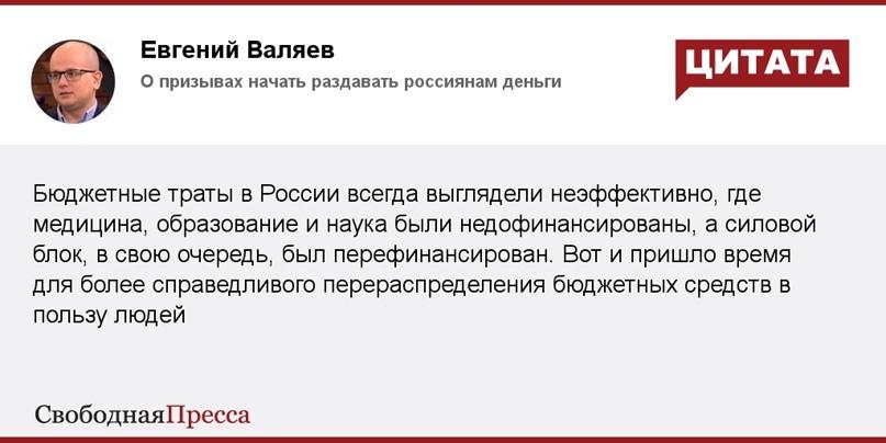 Под красивые слова русскую науку пускают под нож
