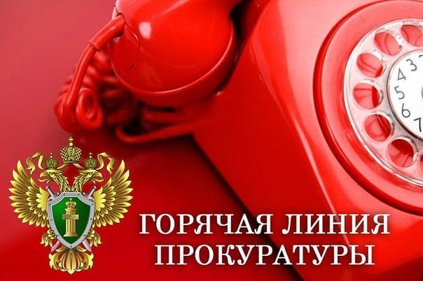 Прокуратура Саратовской области организовала постоянно действующую горячую линию по вопросам коронавируса