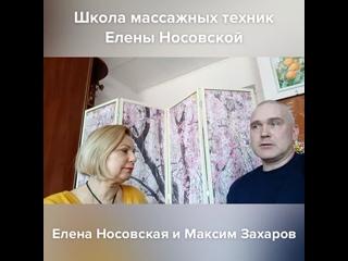Ответы на вопросы с Максимом Захаровым