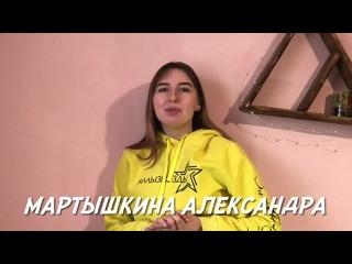 Видео-приветствие АНО ОДООЦ «Ребячья республика»