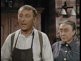 Нормандская дыра 1952, Франция, комедия