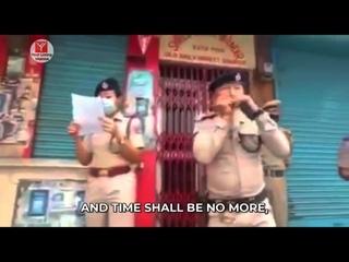 Индийская полиция поет гимны во время карантина в Страстную пятницу 10 апреля 2020 года