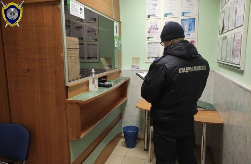 «Все нашел в лесу». Закончено расследование налета на банковское отделение в Коп...