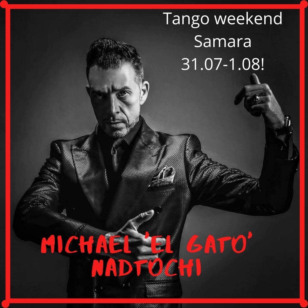 Афиша Tango weekend with Michael 'El Gato' Nadtochii