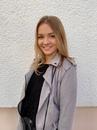 Ксения Сущенко