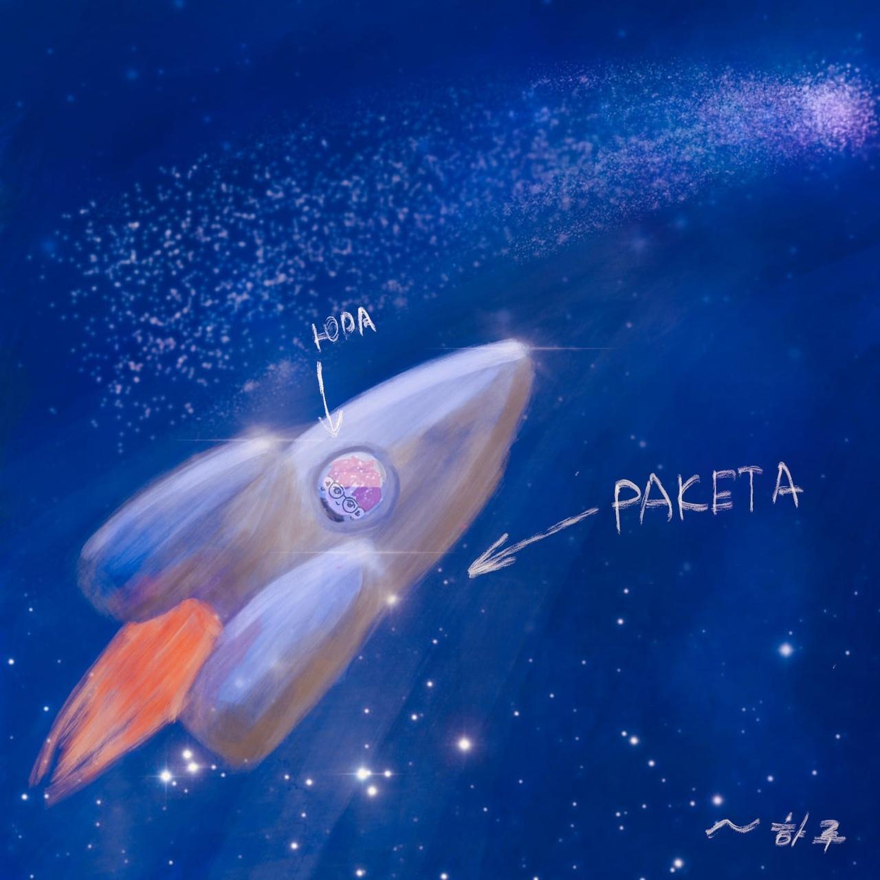 фото из альбома Юрия Пака №3