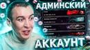 Крымский Дмитрий | Омск | 25