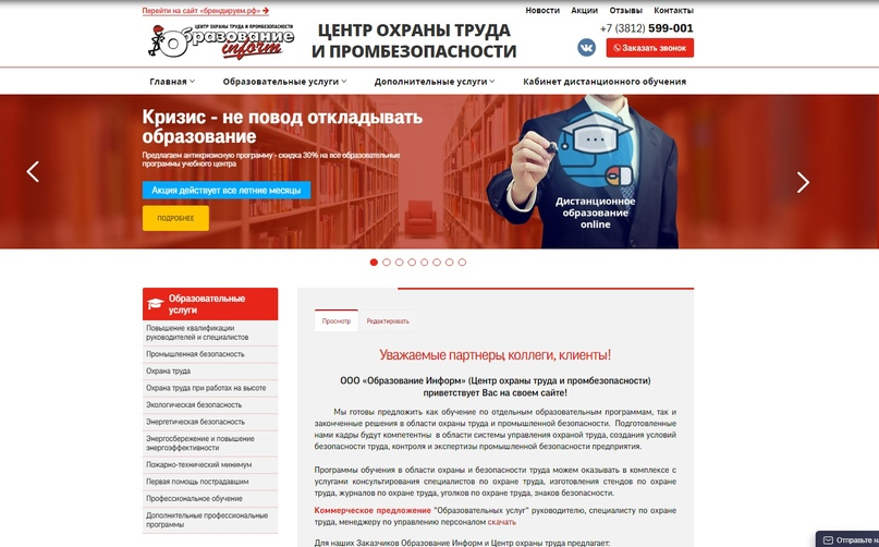 http://ocotpb.ru/