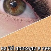 Фотография Анны Вербской ВКонтакте