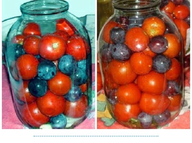 Рецепт приготовления на зиму помидор с синими сливами.