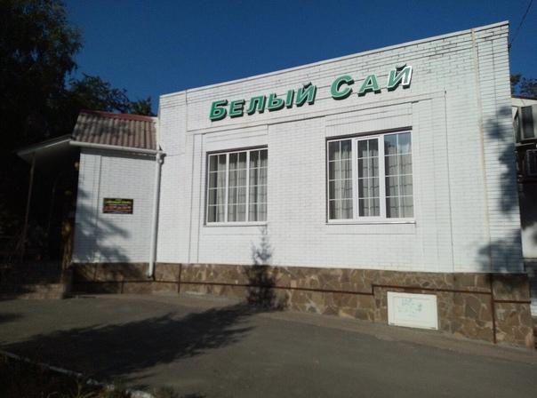 Кафе и Рестораны Аксая, изображение №10
