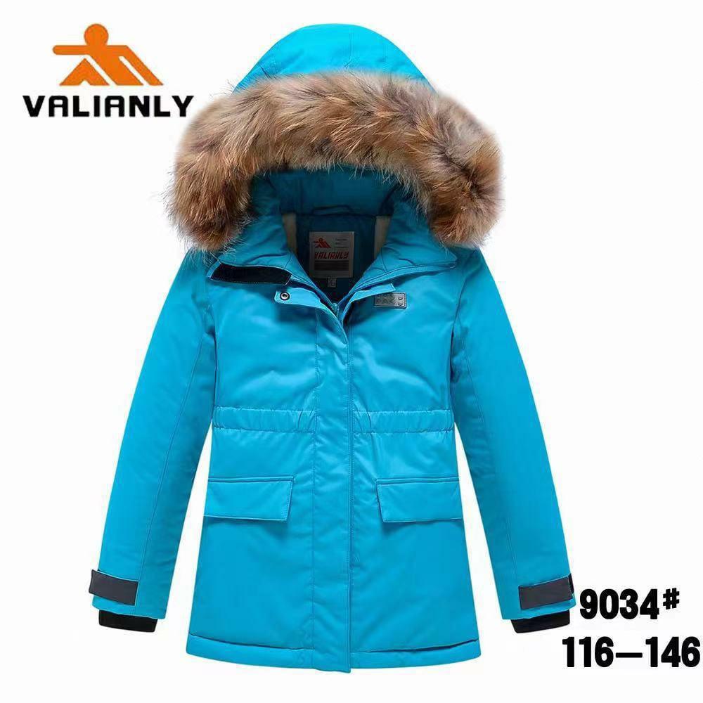 Зимняя куртка Valianly 9034 голубая