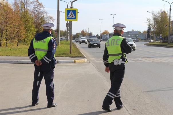 В целях профилактики ДТП с участием пешеходов с 19...