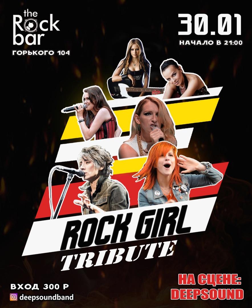 Афиша Краснодар 30 янв - ROCK GIRL TRIBUTE TheRockBar