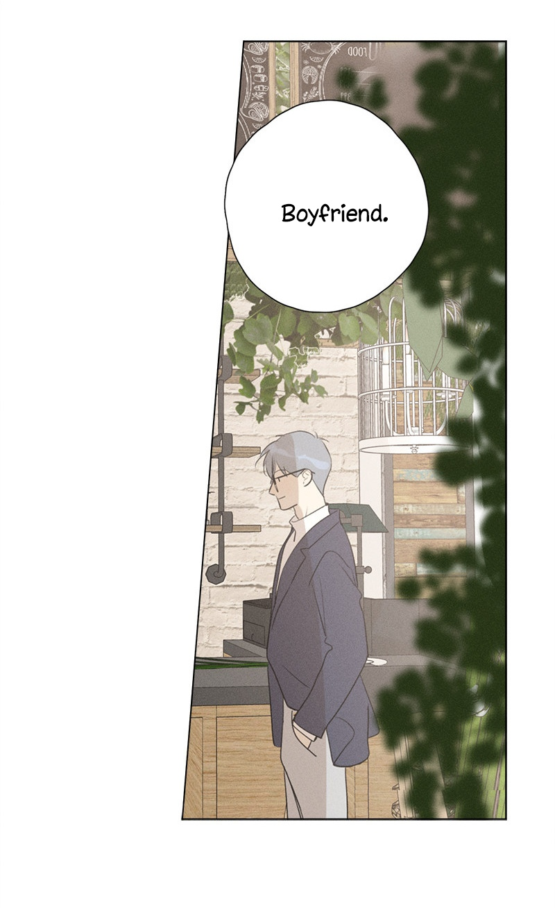 Here U are, Chapter 138: Side Story 8, image #43