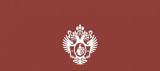 Официальное заявление АВ СПбГУ о взаимодействии с Университетом