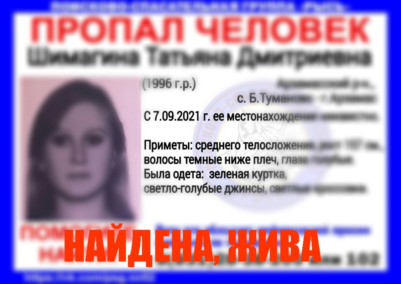 Шимагина Татьяна Дмитриевна, 1996 г.р., Арзамасский р-он., с. Б. Туманово - г. Арзамас