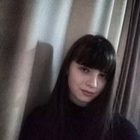 Олеся Ахромова