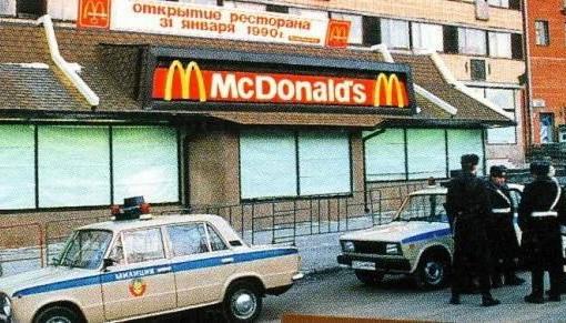 Знаменитый первый Макдональдс на Пушкинской????