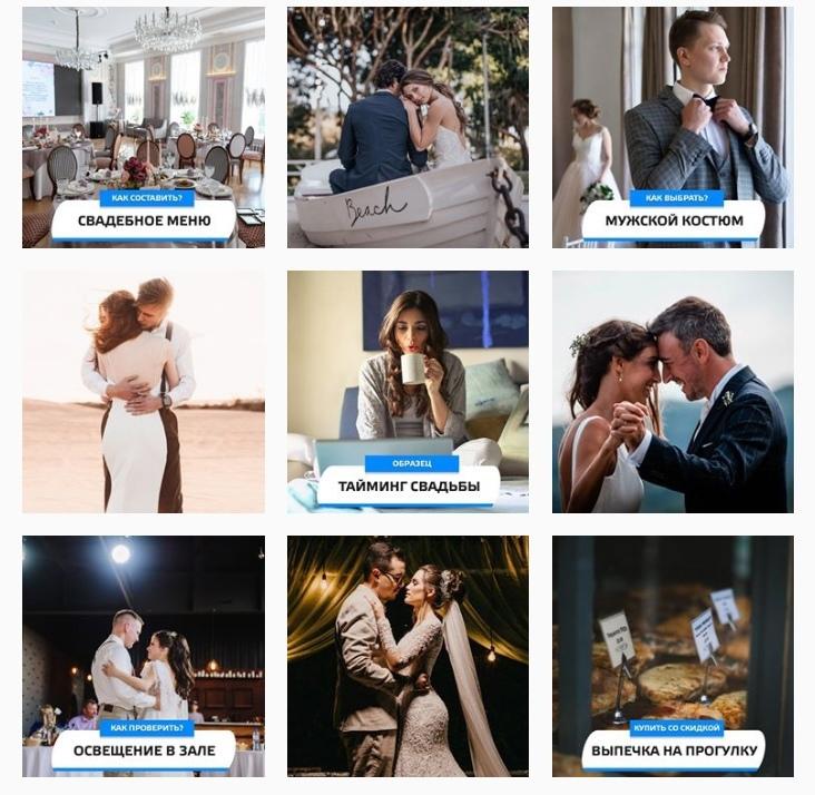 У проекта Свадьбы Питер есть несколько ресурсов: