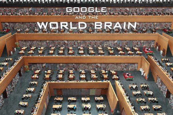 C: Google и всемирный мозг Родоначальник научной фантастики Герберт Уэллс в своем очерке впервые упомянул о «Всемирном мозге». Настало время, когда компания Google с успехом претворяет в жизнь