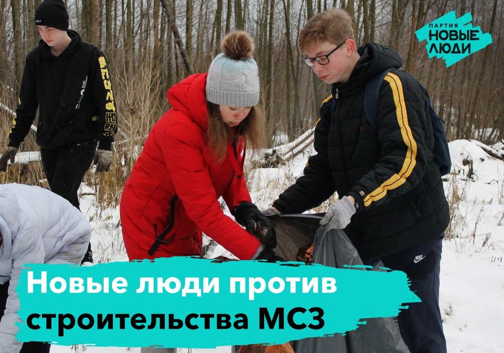 Вы знали, что прямо сейчас в Госдуме обсуждают строительство 25 мусоросжигательных заводов (МСЗ) по всей России?