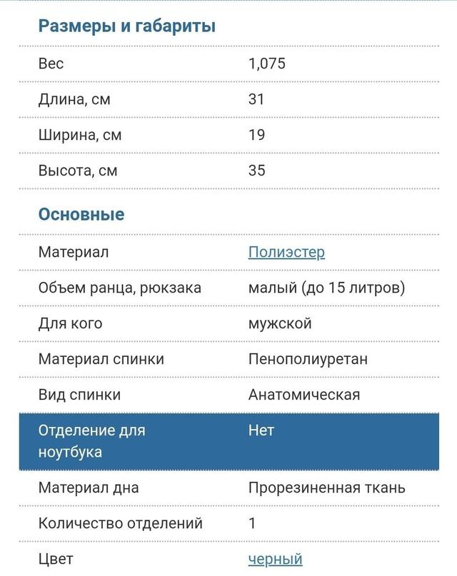 Идеальный ранец для первоклассника. | Объявления Орска и Новотроицка №28784