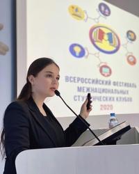 Зарина Хидирова