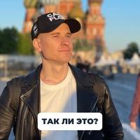 Алексей Толкачев фото №15