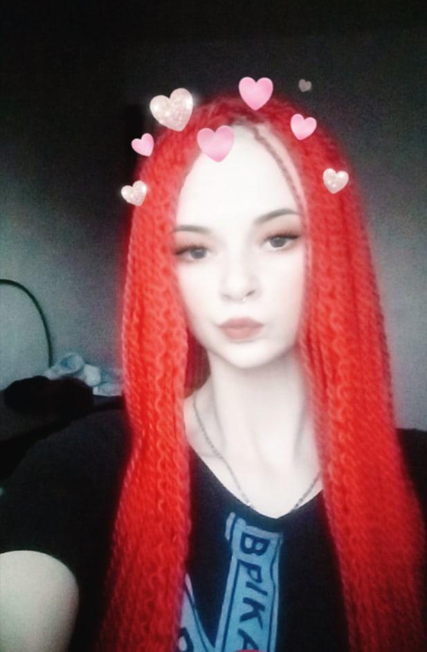 фото из альбома Даши Романовой №12