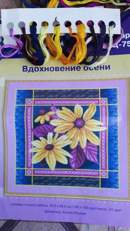 Рукодельницы!!! Продаю остатки от | Объявления Орска и Новотроицка №28891