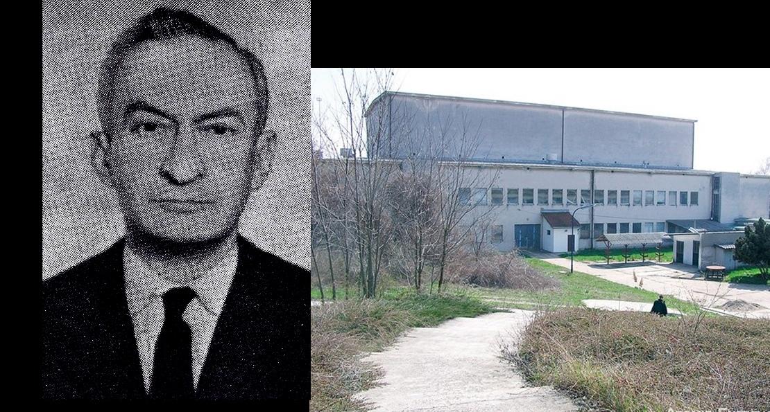 Югославский физик