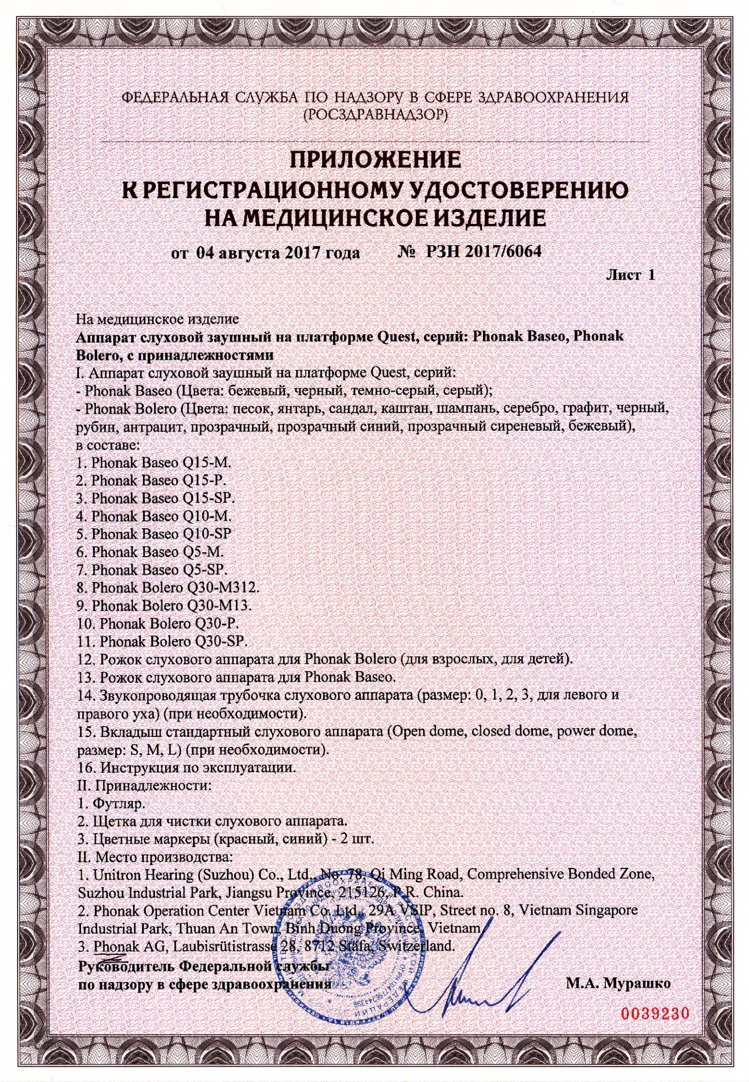 PCKdMoJ0-Zs.jpg?size=1495x2160&quality=96&proxy=1&sign=195746161e4d0ad4c77019bceebfb743&type=album