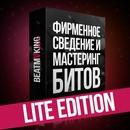 Савченков Иван | Ростов-на-Дону | 3