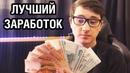 Ерохин Дмитрий | Санкт-Петербург | 21