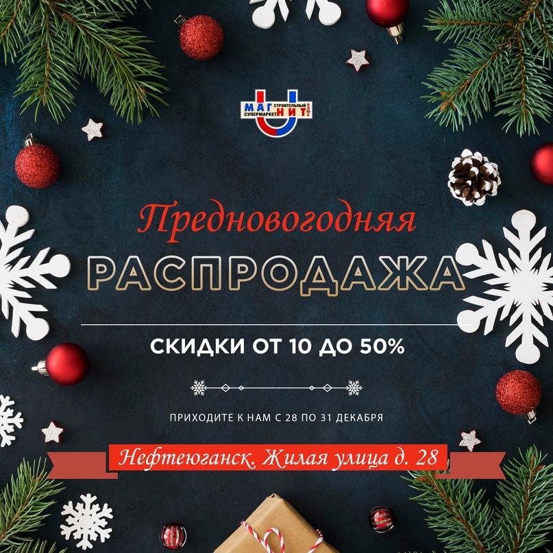 Продвигаем строительный магазин Вконтакте с нуля., изображение №8