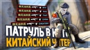 Харло Егор | Набережные Челны | 39