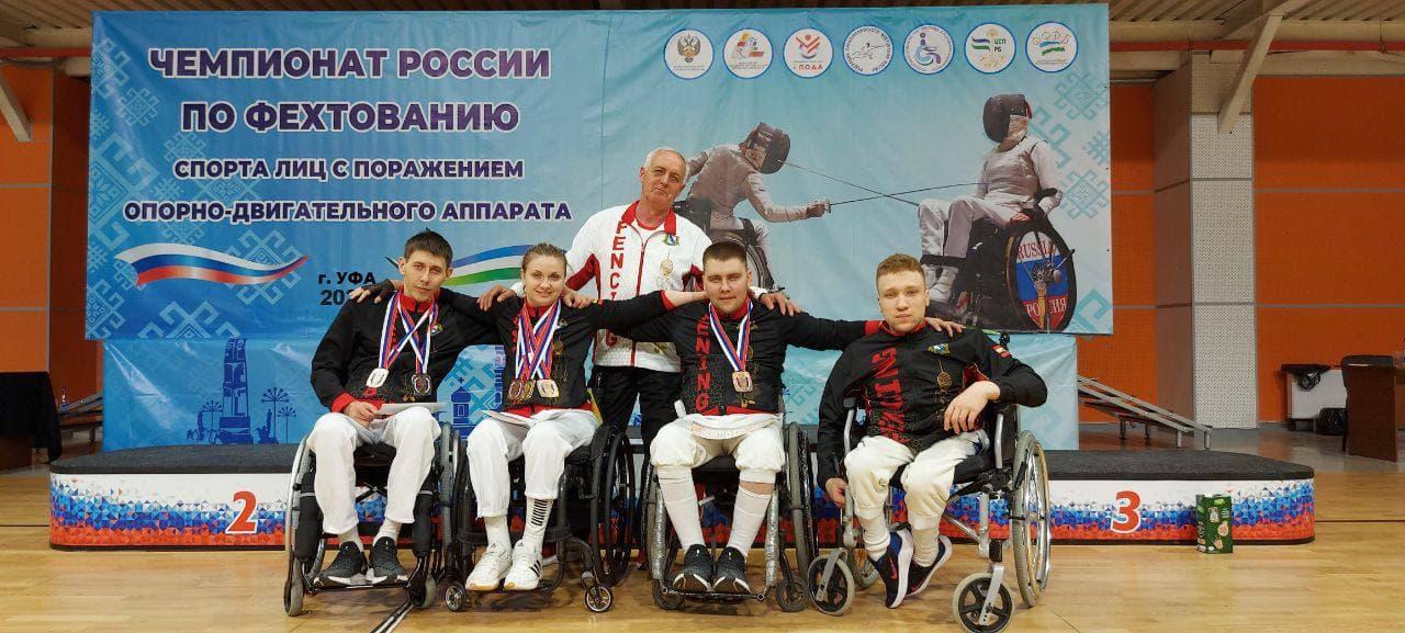 Советник курского губернатора завоевала две медали на чемпионате России по фехтованию лиц с поражением опорно-двигательного аппарата