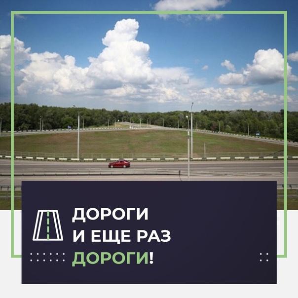 🛣 Комплекс мостового перехода через Волгу имеет ст...