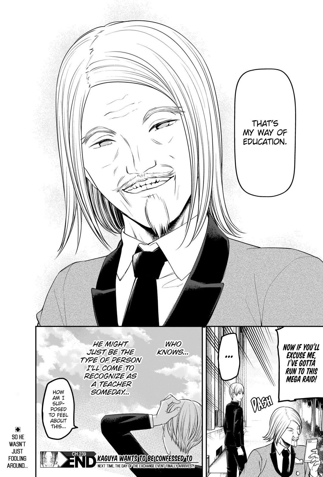 Kaguya Sama:War is Love Chapter 239, image №18