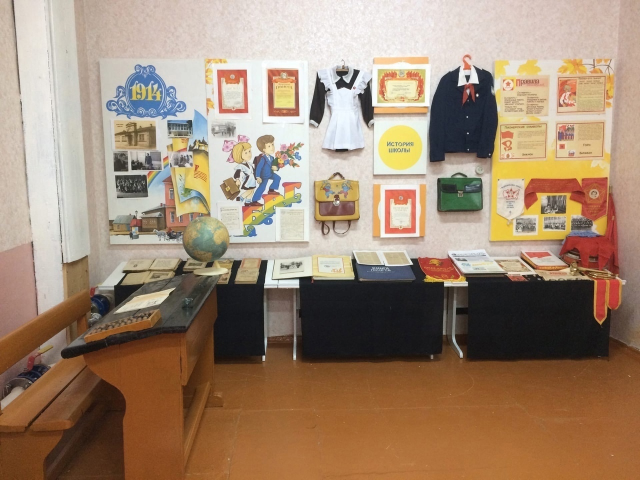 Ученики и педагоги школы №8 продолжают готовить к открытию свой музей