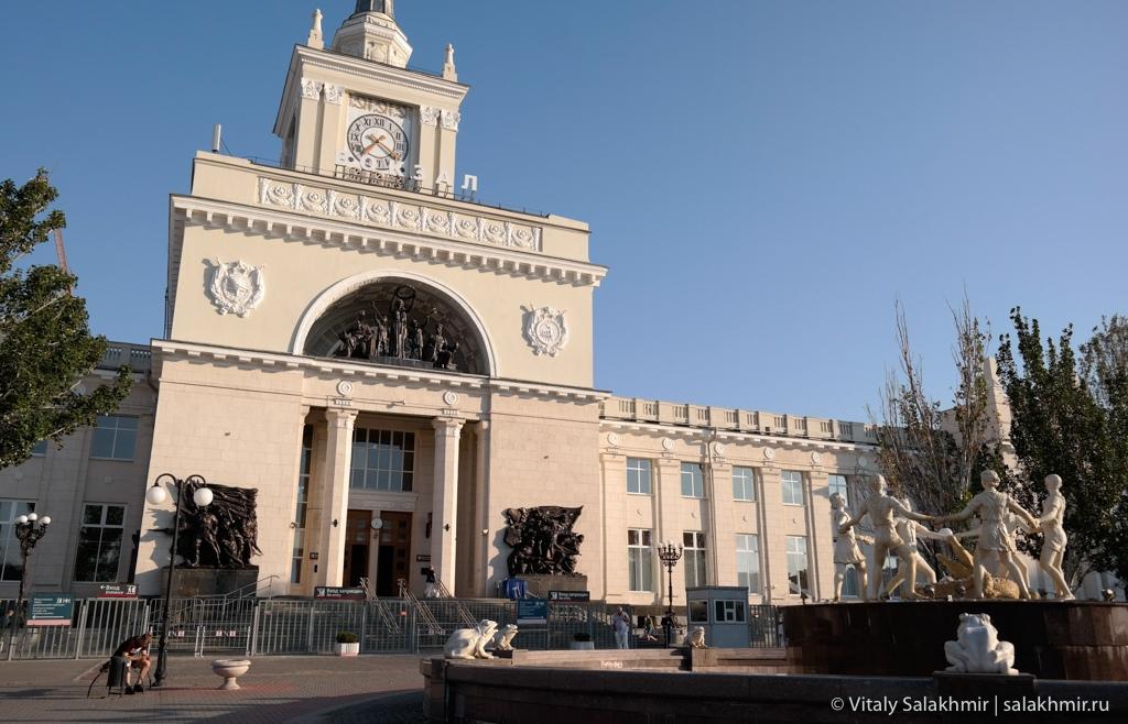 Вокзал в Волгограде, путешествие 2020