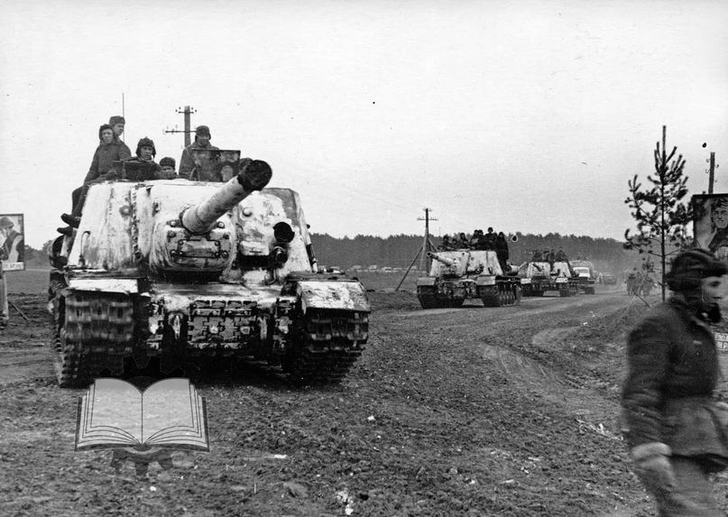 ИСУ-122 на марше, март 1945 года, Германия.