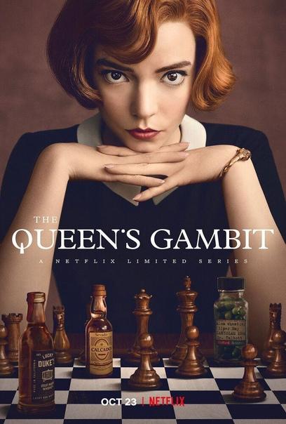 «Ход королевы» с Аней Тейлор-Джой стал самым просматриваемым мини-сериалом за всю историю Netflix Сериал консультировал Гарри Каспаров - 13-й чемпион мира по шахматам (кстати, он стал им ровно