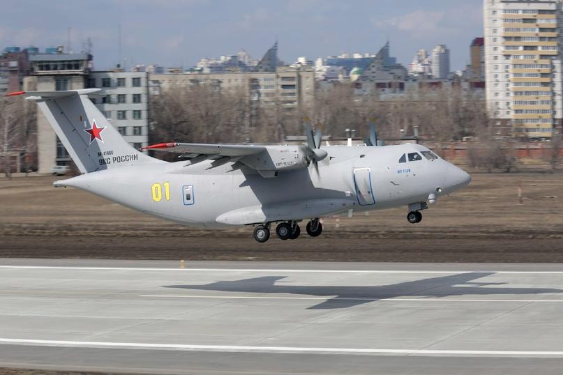 Из-за катастрофы Ил-112В его серийные поставки не начнутся в срок