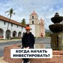 Алексей Толкачев фотография #9