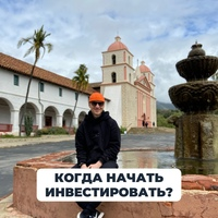 Алексей Толкачев фото №25