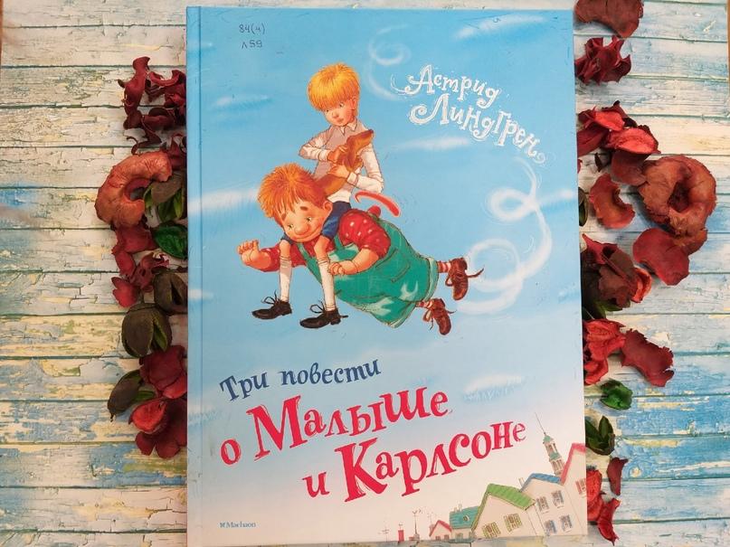 🎞📺🎬Рубрика #читАйкино рассказывает об экранизации детских книг.