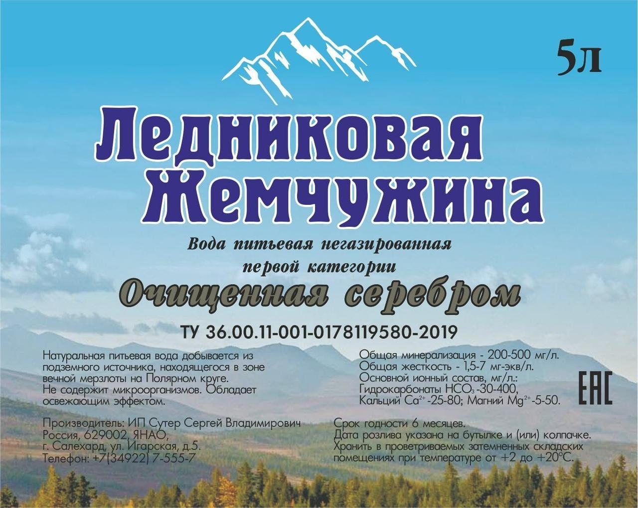 Наклейки на баночки печать в Москве